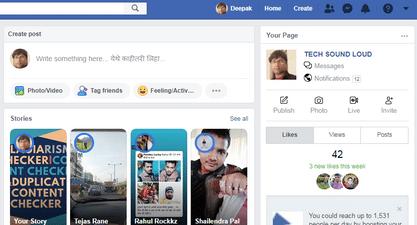 facebook social media search engine